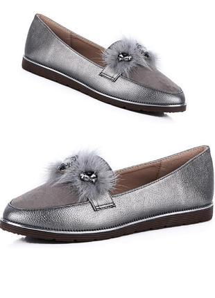Туфли серебро лодочки лоферы балетки мокасины 24.5см