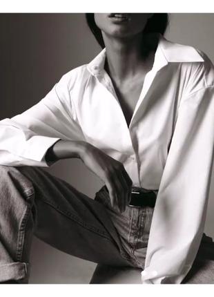 Базовая белая рубашка оверсайз