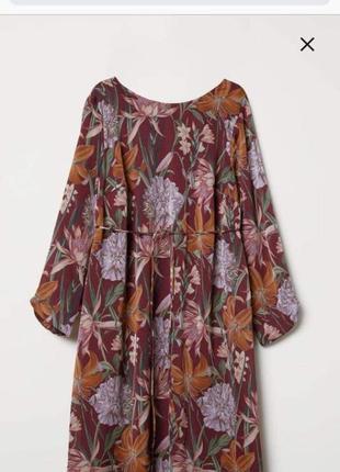 Платье для беременной  h&m
