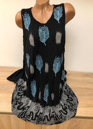 Сарафан платье натуральное