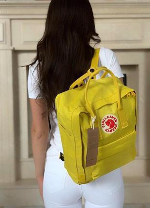 Прекрасный женский рюкзак fjallraven kanken classic в желтом цвете 😍