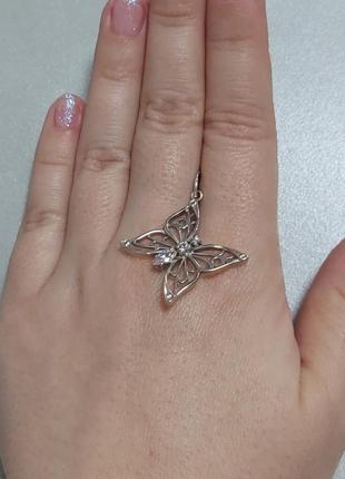 """Кулон """"бабочка"""" серебро 925"""
