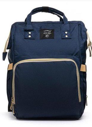 Женский рюкзак-сумка органайзер lanpad в темно синем цвете 😍