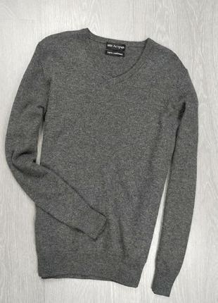 Кашемировый серый свитер