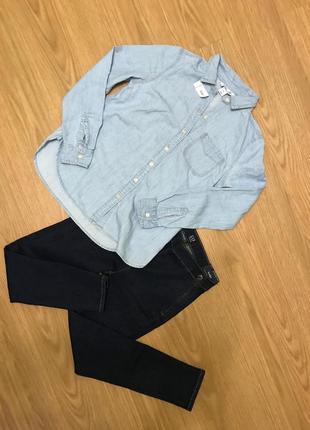 Женский стильный джинсовый костюм рубашка и джинсы gap old navy
