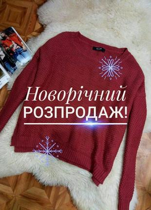 Терракоторый свитер оверсайз vila