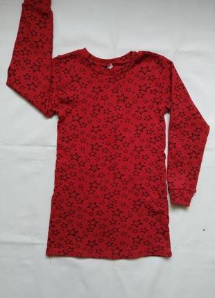 Теплое трикотажное платье-туника с карманами. принт звёздочки (  7 лет )