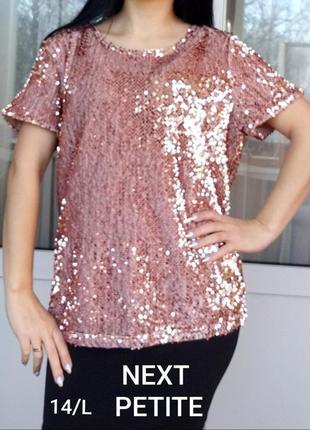 Next perite 14/l нарядная блуза в паетках