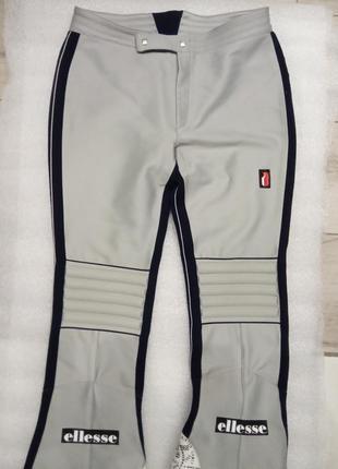 Лыжные штаны, очень хорошее качество