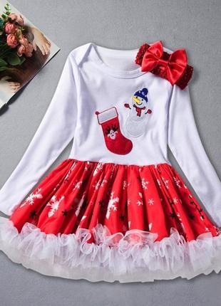 Нарядное новогоднее платье-бодик с повязочкой