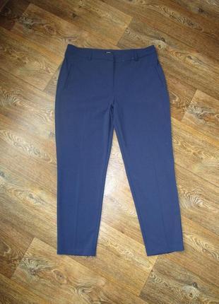 Люкс!!! стильные зауженные брюки