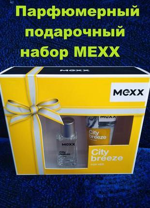 Подарочный набор парфюмерии mexx city breeze for her, оригинал, туалетная вода + гель