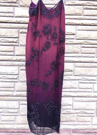 Шикарное платье миди с градиентом и паетками на новый год, цвет -тренд 2020!