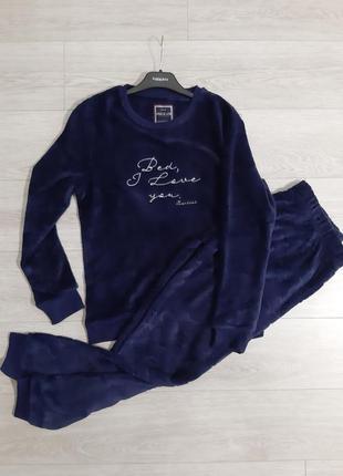 Мягусенькая пижама красивого синего цвета