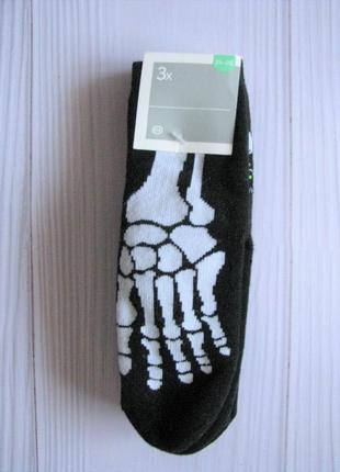 Теплые нескользящие носки из 3 пар р.24-26