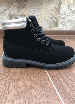 Ботинки,сапоги зима