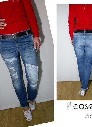 Крутейшие итальянские джинсики please