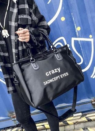 Дорожная сумка 45 см унисекс есть 55см