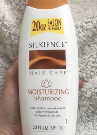 Шампунь для зволоження волосся silkience hair care сша 591 мл, професійна формула