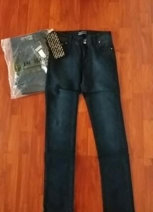 Темно синие джинсы стрейч с высокой посадкой