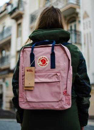 Женский рюкзак fjall raven, жіночій розовый