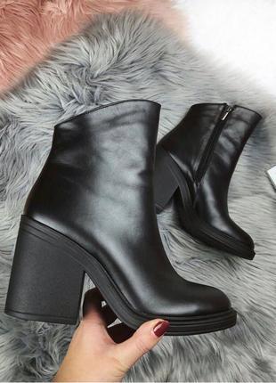 Кожаные ботинки ботильоны на каблуке кожа сапоги