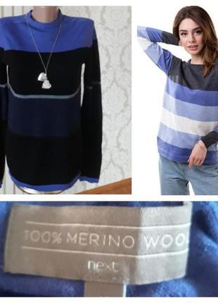 Базовая 100% шерсть мериноса джемпер свитер кофта
