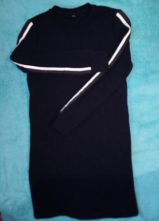 Платье only с лампасами
