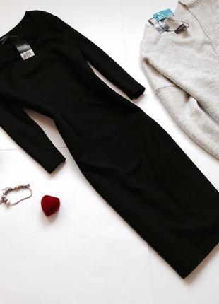 Базовое трикотажное тёплое платье esmara