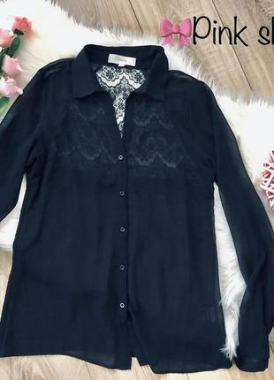 Рубашка , сорочка, блуза