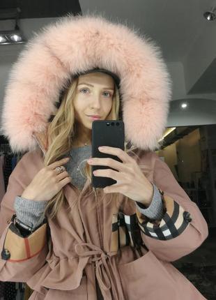 Брендовая стильная парка куртка с мехом песца карманами на синтепоне пудровая розовая