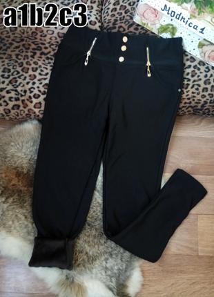 Черные теплые повседневные штаны брюки- леггинсы на меху4 фото