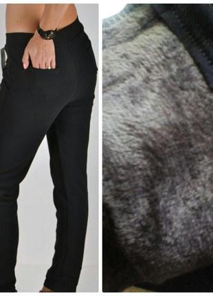 Черные теплые повседневные штаны брюки- леггинсы на меху3 фото