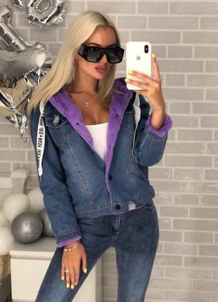 Джинсовая курточка на меху/шерпа