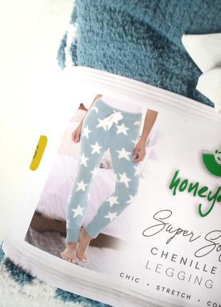 Домашние мягкие штаны