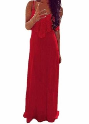 """Красное вечернее длинное платье в бельевом стиле """"celmia"""""""