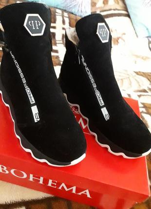 Кожаные ботинки натуральный замш