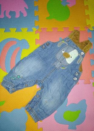 Ползунки джинс