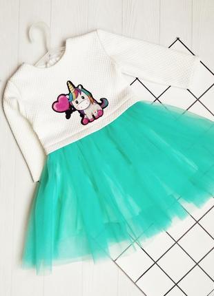 Нарядное платье единорожка