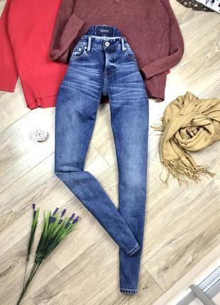 Skotch & soda идеальные базовые плотные джинсы скини от дорогой фирмы 🔥