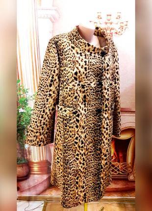 Пальто леопард деми