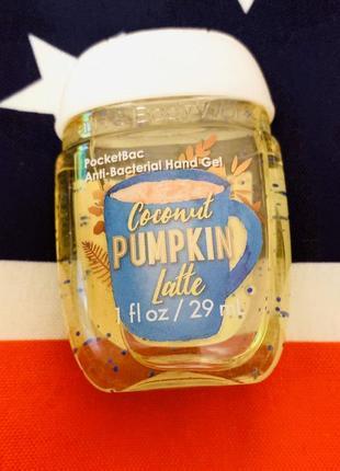 Американский санитайзер pumpkin latte от bath and body works,гель для рук парфюмом