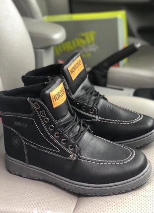 Стильные мужские ботинки зимние кроссовки зима