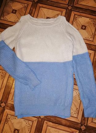 Классный свитер с открытыми плечами