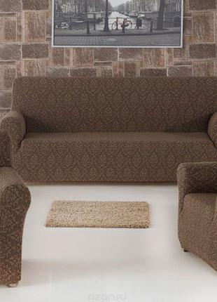 Набор жаккардовых чехлов для дивана с креслами.