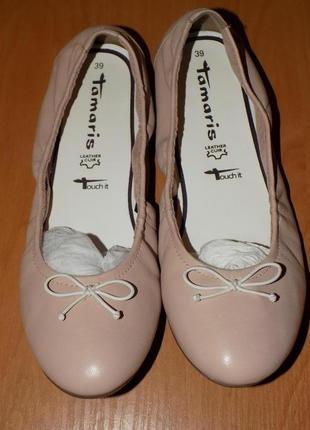 Стильные фирменные кожаные балеточки от tamaris 39 р - новые