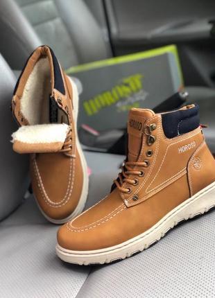 Стильные мужские ботинки зимние кроссовки зима рыжие