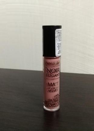 Помада матовая patricia ledo noir elegant matt lip cream velvet (тон 02)