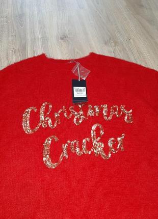 Новый мягкий праздничный свитер