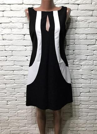 Чёрно-белое платье в офисном стиле